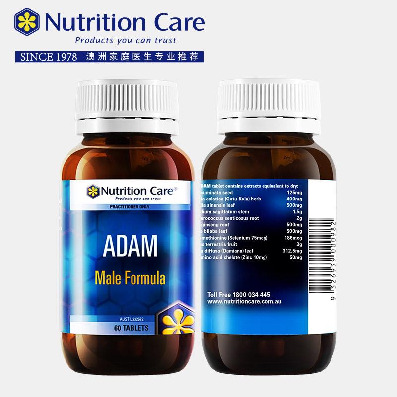 亚当淫羊藿 男性保健品提高精子数量活力 60粒